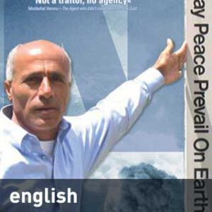 vanunu_english2